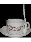 Кофейный сервиз с нанесением