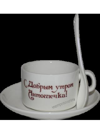Кофейный сервиз: нанесение надписи на кружку