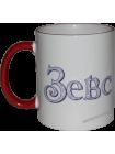Печать логотипа на кружках, чашках с ободком и ручкой красными