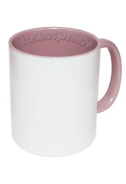 Кружка внутри и ручка розовая с нанесением