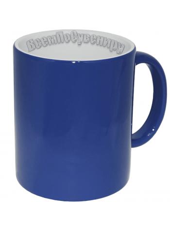 Кружка хамелеон синяя