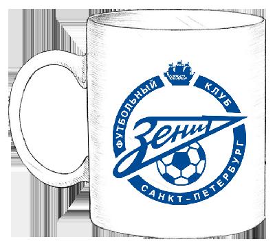 Дешевые кружки с логотипом Зенит