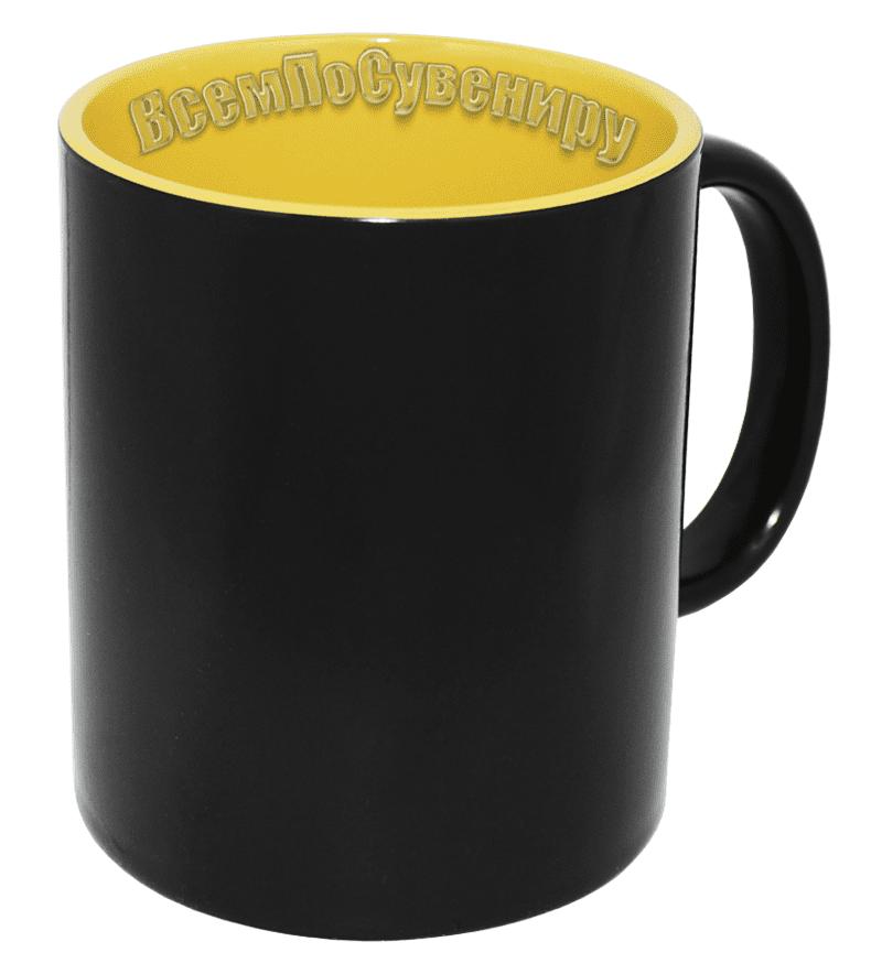 Кружка хамелеон черная внутри желтая