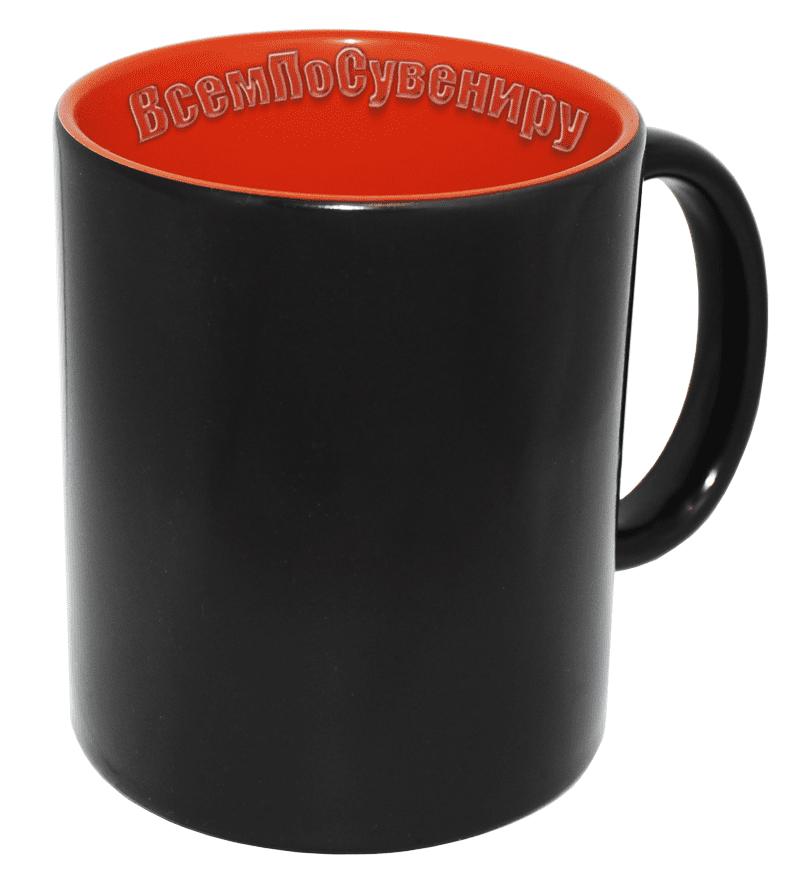 Кружка хамелеон черная внутри оранжевая