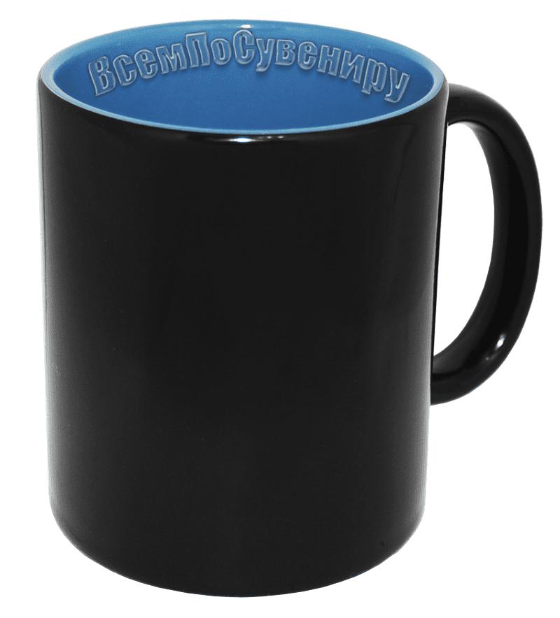 Кружка хамелеон черная внутри голубая