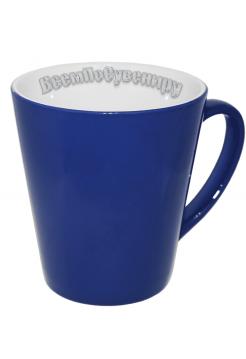 Кружка хамелеон латте синяя с нанесением
