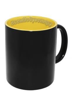 Кружка хамелеон черная внутри желтая с нанесением