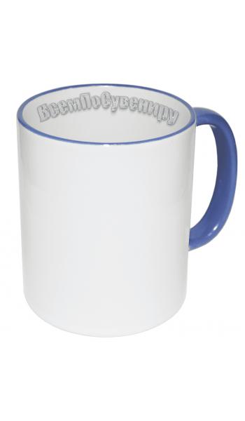 Кружка с ободком и ручкой светло-синими с нанесением