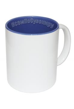 Кружка внутри светло-синяя с нанесением