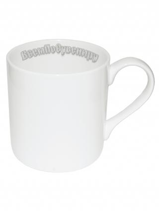 Кружка белая фарфоровая с нанесением