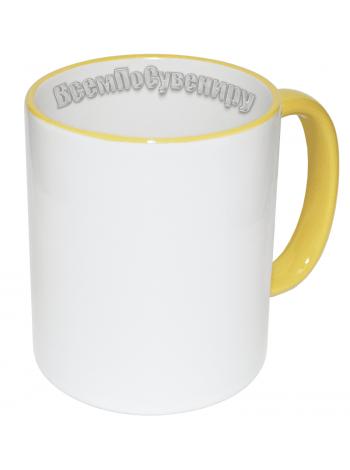 Кружка с ободком и ручкой желтыми с нанесением