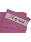 Печать на полотенцах